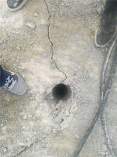 佳木斯隧道地铁基础开挖遇石头劈石器环保无粉尘图片
