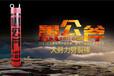 臺灣臺北液壓劈裂棒價格大型巖石劈裂設備破石速度快
