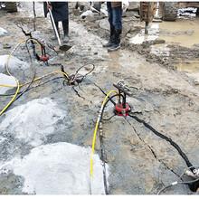 柳州廠房樓房拆除分石頭機器快速破石圖片