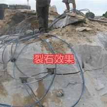百色隧道挖掘破裂機割裂機劃算嗎圖片