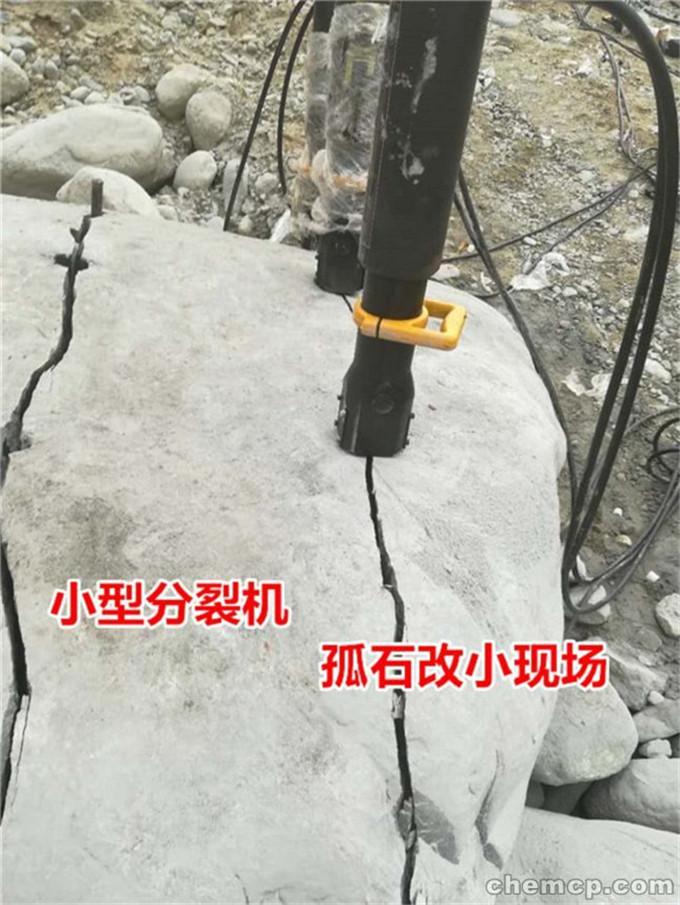 珠海地下破石的机械设备无振动无飞石