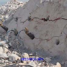 哈尔滨不用膨胀剂采石头有机器可以用吗裂石距离远图片