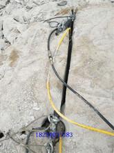 黄山代替风镐放炮破石头静态岩石劈裂机无噪音图片