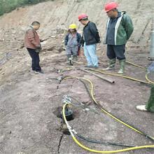 荆州坚硬岩石开挖石头分石机裂石距离远图片