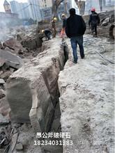株洲液压劈裂机地基开挖破石头厂家负责培训图片