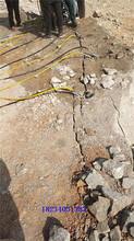 德宏矿山岩石荒料开采劈裂机无噪音图片