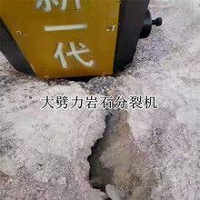德宏矿山岩石荒料开采劈裂机孔距间隔大图片