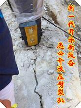 九江矿山开采岩石劈裂机一天多少方不受环境影响图片