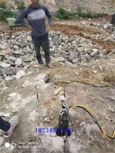 攀枝花石料场钩机破石产量低裂石棒哪个牌子好耐用图片