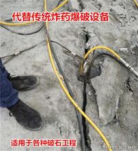 通化强力分裂机采石器产量高图片