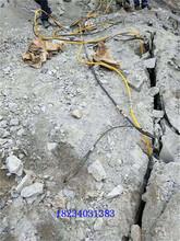 鹰潭挖改式开石器破石机厂家电话图片