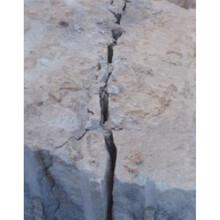 定向巖石分裂機聯系電話圖片