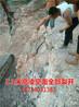 岩石开采分石器