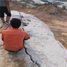 丹東巖石分裂開山機一天多少方圖片