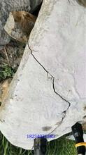 液压岩石分裂机厂家图片