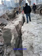 强力劈裂机采石器