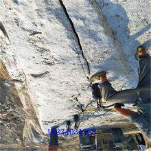 开封大型岩石开采分石机厂家电话