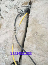 宜賓水下采石機分裂機哪個牌子的好圖片