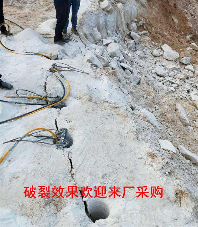 陽江岩石開采劈裂機機低成本