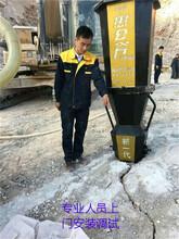 移动方便劈石机施工案例图片