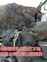 鶴壁巖石開采劈裂機質量好廠家圖片