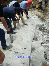 地基岩石分石机联系电话图片