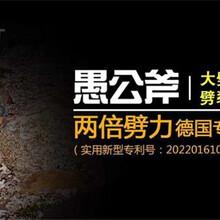 庆阳挖机带动式劈石器多少钱图片