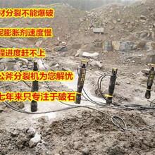 全自动岩石劈裂机厂家电话图片