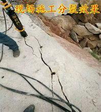 遵义土石方开挖劈裂机一台多少钱
