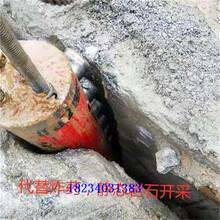 大慶天然石材破石機劈裂器劃算嗎圖片
