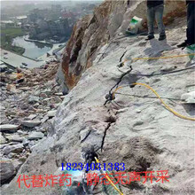 混凝土拆除破石器厂家电话图片