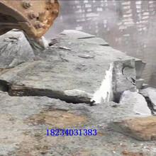 潍坊岩石劈裂机日产多少方图片