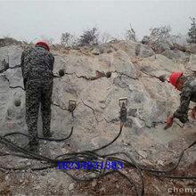 大型岩石劈裂机
