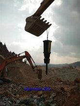 挖机劈石机