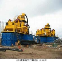 濱州定向鉆穿越泥漿凈化設備日產多少方圖片