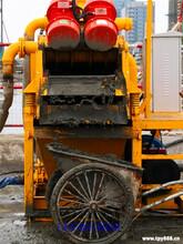 南寧泥水分離器廠家圖片
