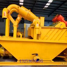 潮州循環鉆孔泥漿處理器廠家電話圖片