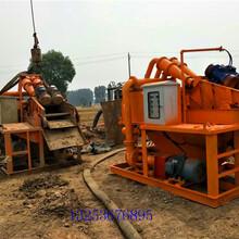 杭州混凝土砂石分離機如何買圖片