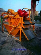 绥化盾构施工泥浆净化回收产量高图片
