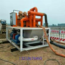 萍鄉泥漿脫水處理設備價格圖片