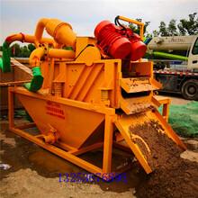 中山泥漿凈化回收裝置好用嗎圖片