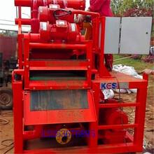 韶关定向钻穿越泥浆净化设备效益怎么样图片