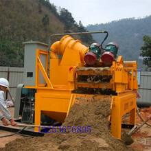 麗水泥漿脫水處理設備國內比較好的圖片
