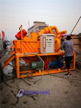 泸州污泥水分离机如何买图片