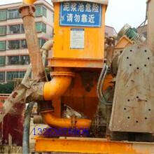 杭州油水分离机厂家直销图片