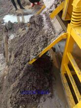 清远泥浆分离机质量好图片