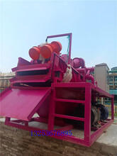 葫芦岛泥浆净化回收装置当天发货图片