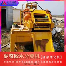 漯河盾构施工泥浆净化回收联系电话图片