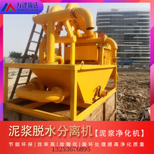 赤峰泥漿脫水處理設備廠家直銷圖片