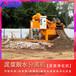 哈尔滨盾构施工泥浆净化回收厂家